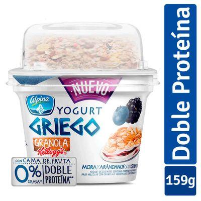 Yogurt-ALPINA-griego-con-granola-x159-g_29279