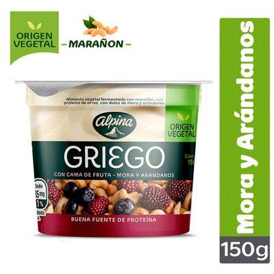 Yogurt-griego-ALPINA-vegetal-mora-x150-g_120902